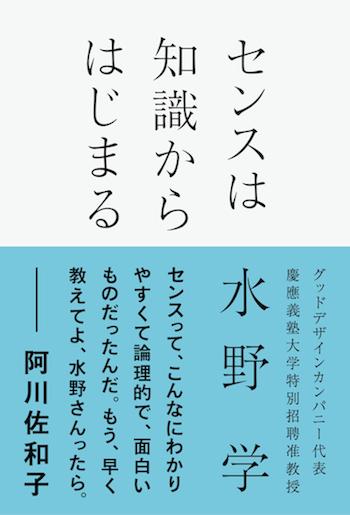 sence_book1.jpg
